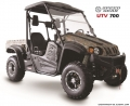 Speed Gear UTV 700 (2014) advanced